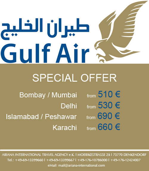 Ariana International Gulf Air Special Jan 2014